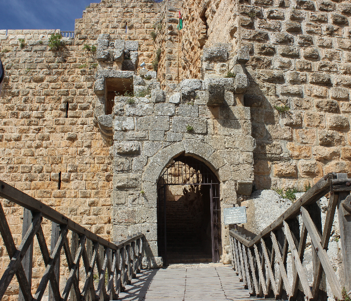 Entrance, Ajloun, Jordan
