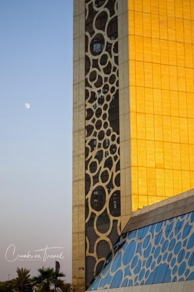 The Frame Dubai
