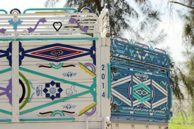 Transportation art in Jordan, Middle East