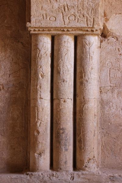Columns, Qasr Khanara, Jordan