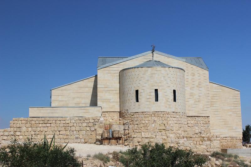 Basilica on Mount Nebo, Jordan