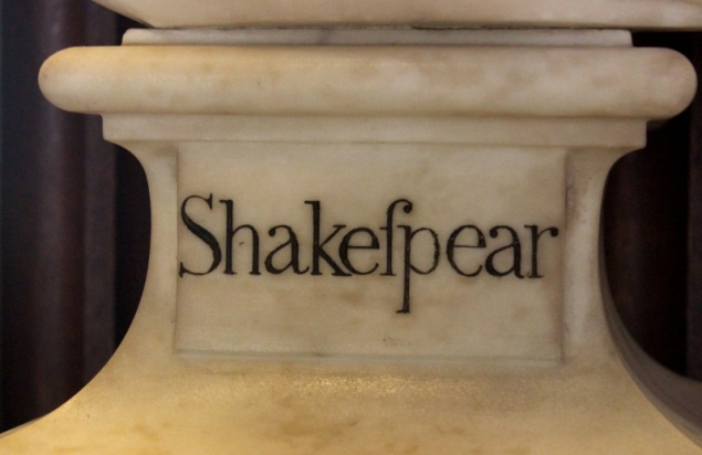 Name of Shakespeare at the Library of the Trinity College in Dublin/Ireland