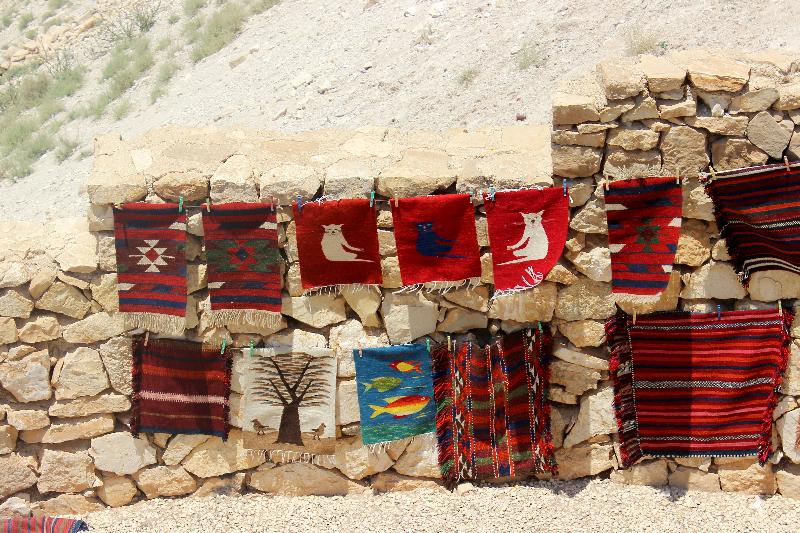 Carpets, Wadi Mujib, Jordan