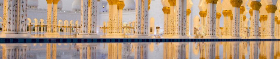 Sheikh Zayed Grand Mosque or White Mosque
